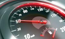 Скоростной режим в Днепре изменился: где разрешено «нарушать»