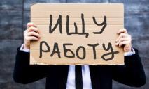Работа в Днепре: кто сегодня нужен городу