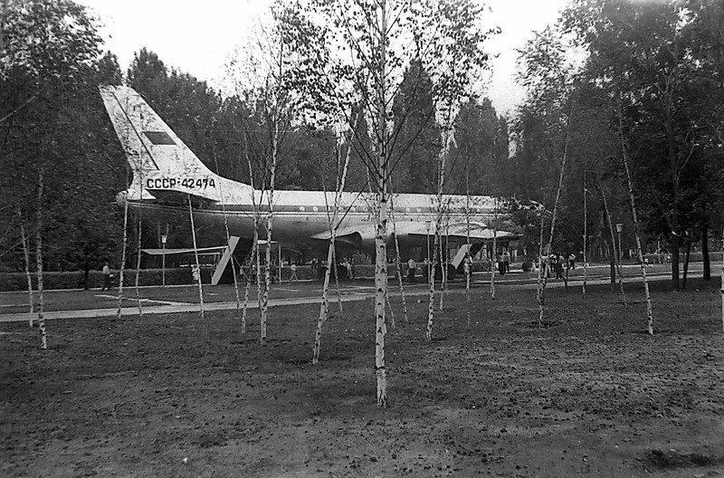 Новости Днепра про ТУ-104 в парке Глобы: самолет нашего детства