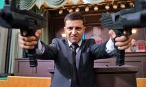 «Слуга народа»: в России купили права на сериал с Зеленским