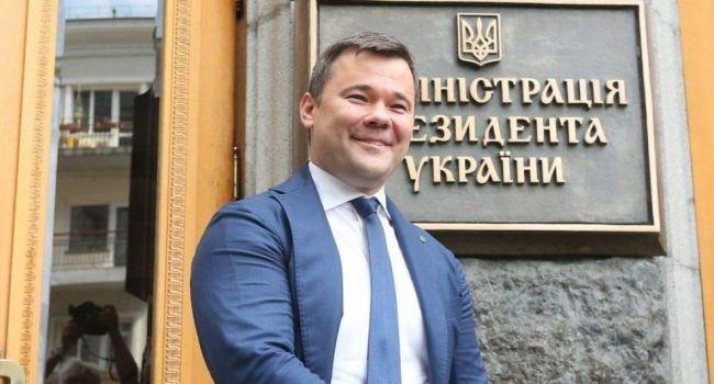 Реакция команды Зеленского на петицию об его отставке. Новости Украины