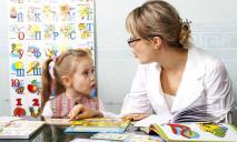 Помощь дошкольникам логопеда-дефектолога клуба «Улыбка»