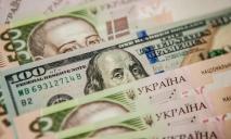 До 100 тысяч гривен: за что днепрянам дадут денег