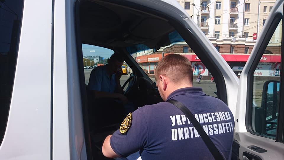 В Днепре штрафуют нелегальных перевозчиков. Новости Днепра