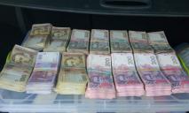 Черный нал: в Днепре преступники «отмывали» миллиарды