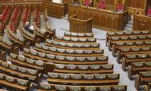 В Верховной Раде определились с датами досрочных выборов