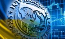 Работа с Украиной: когда в МВФ согласны сотрудничать