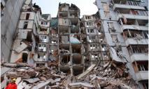 23 погибших от взрыва газа на Мандрыковской: дело закрыли, обвиняемый не наказан