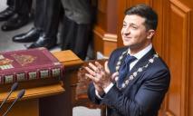 Создана петиция за отставку Зеленского. Ее поддержало нужное количество голосов