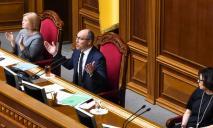 Указ о роспуске Рады вступил в силу. Парубий намекает на массовые протесты