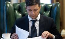 «Сделаем их вместе»: реакция Зеленского на провальное голосование в Раде