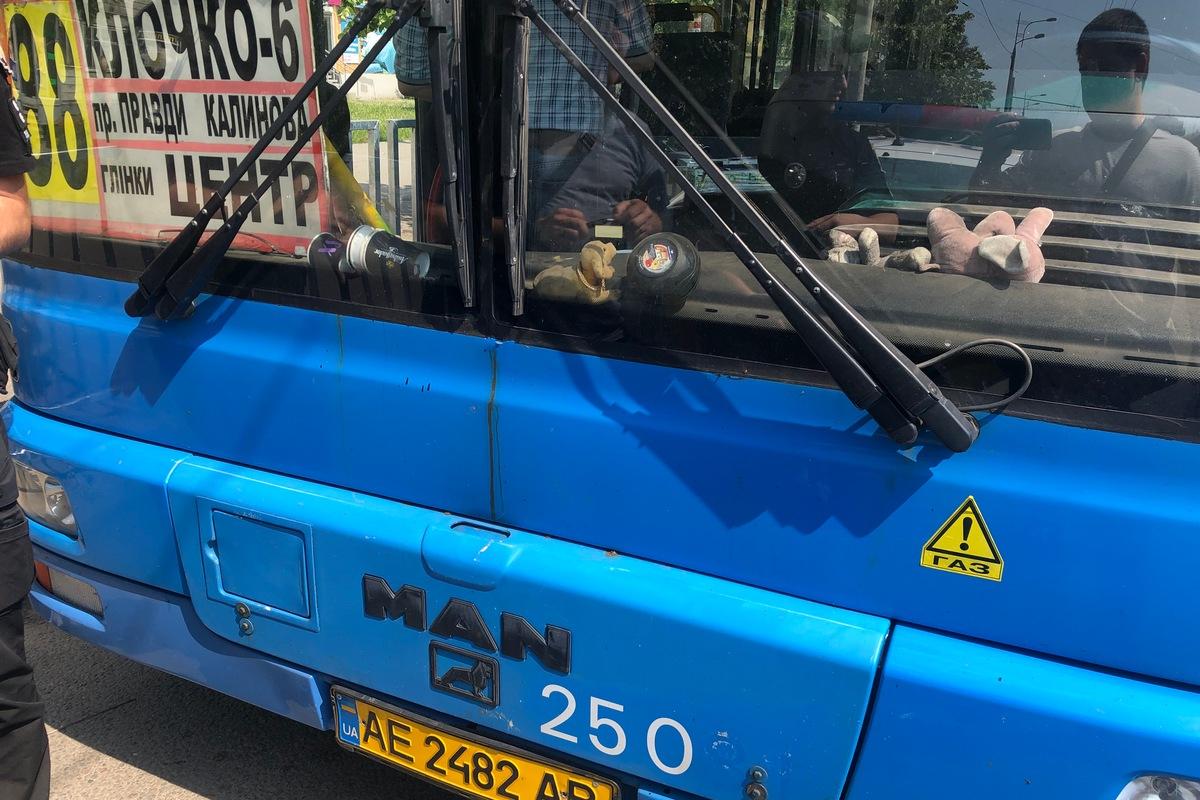 Пассажирка выпала из маршрутки. Новости Днепра