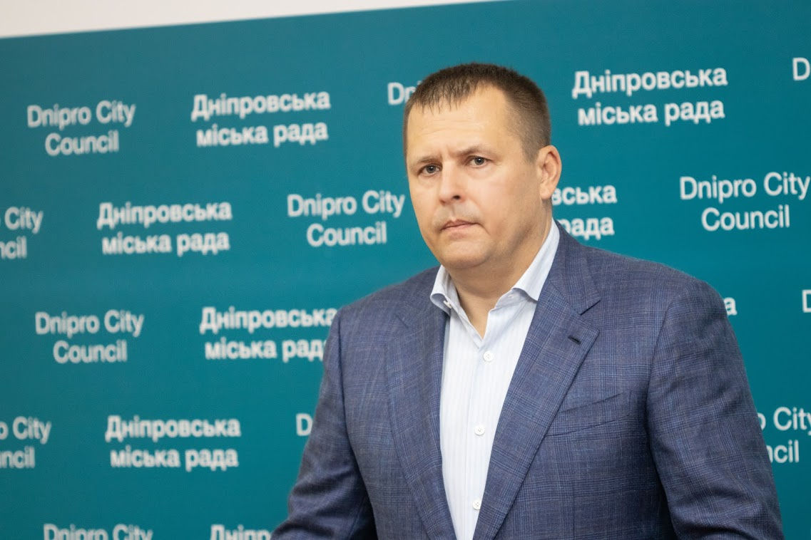 Сессия городского совета: основные решения. Новости Днепра