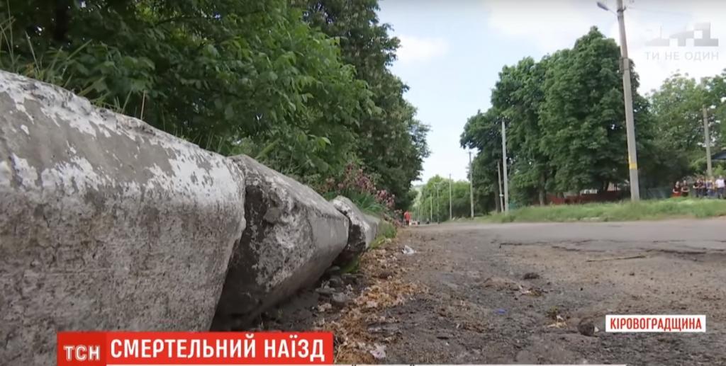 Нетрезвый водитель насмерть сбил 11-классников. Новости Украины