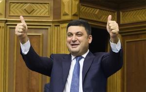 Гройсман сам идет на выборы. Новости Днепра