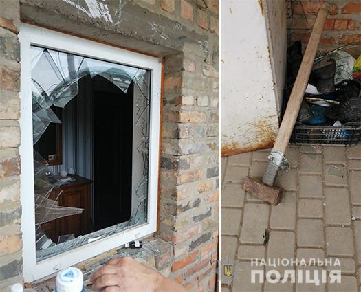Мужчина ограбил собственных работодателей. Новости Днепра
