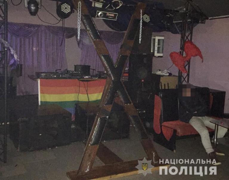 Организатору гей-клуба-борделя в центре Днепра предъявили обвинения. Новости Днепра