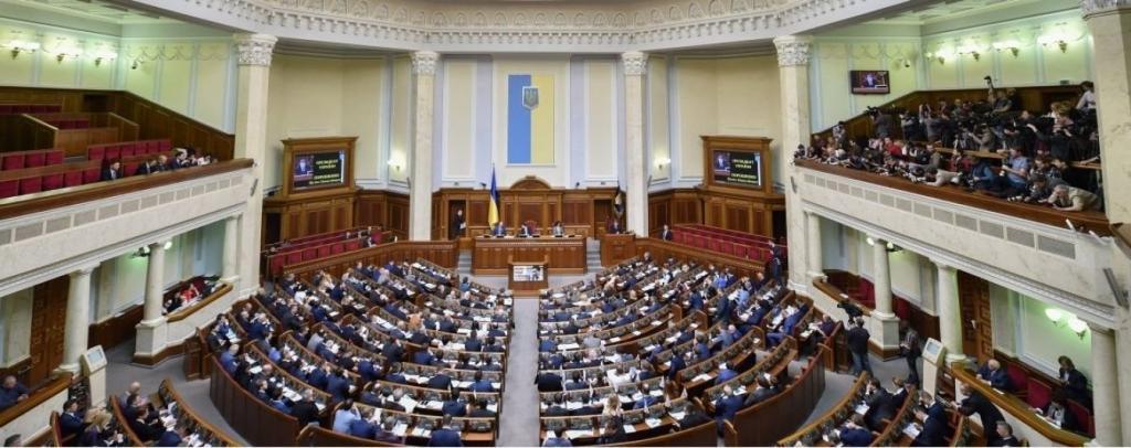 Зафиксировали первые нарушения перед парламентскими выборами. Новости Украины