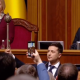 Официально: Зеленский стал президентом Украины