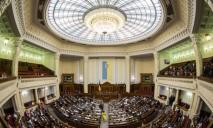 Украинцы решили, кого выберут в Верховную Раду