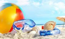 Открытие пляжного сезона: где будут отдыхать жители