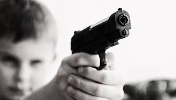 Под Днепром мальчик нашел оружие и прострелил себе руку. Новости Днепра