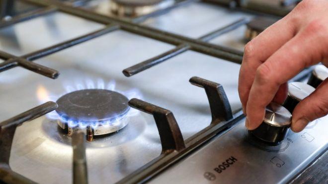 Цена на газ для населения изменится. Новости Украины
