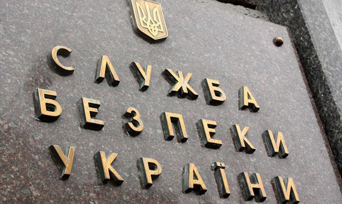 В СБУ блокировали действия преступников. Новости Украины