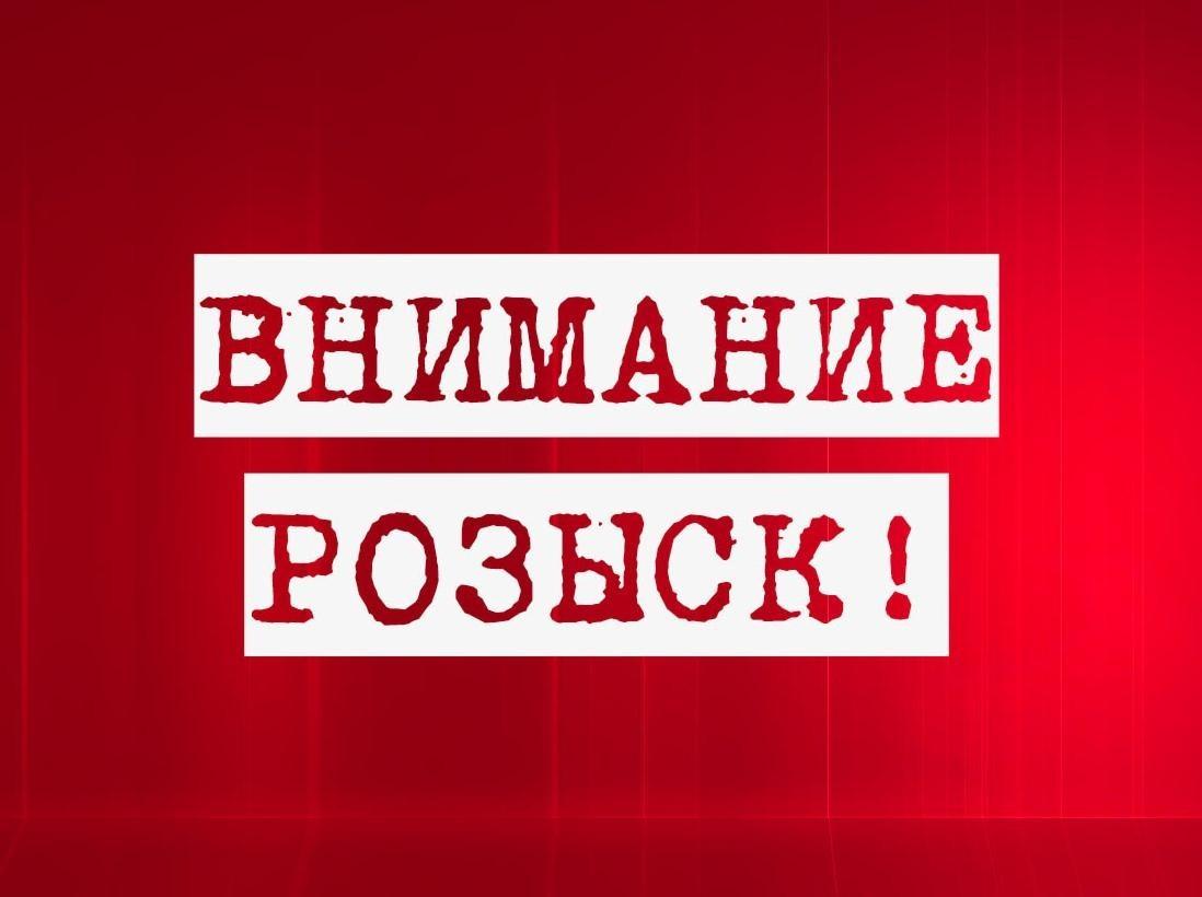 На Днепропетровщине разыскивается Михил Голуб. Новости Днепра