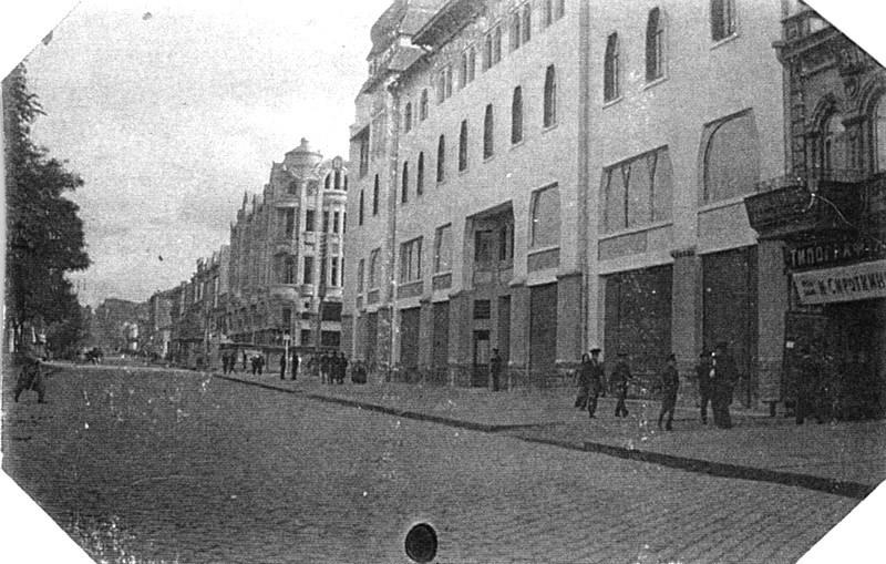 Фонтаны на Короленко: какой была улица в прошлом. Афиша Днепра