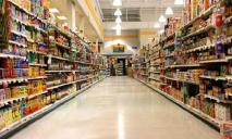 «Так можно было?»: в Днепре по супермаркету разгуливал необычный дегустатор