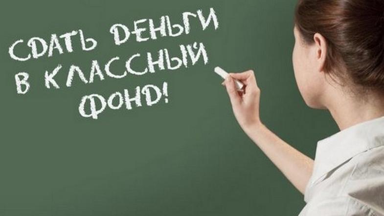 Из-за фондов в Днепре не приняли ребенка в гимназию на 10 класс. Новости Днепра