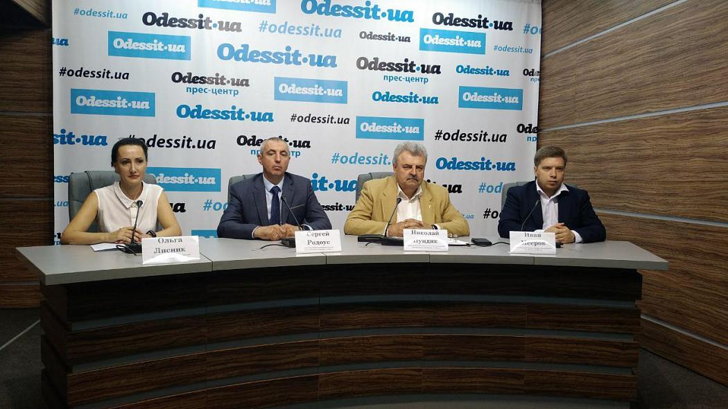 Одесская городская и областная организации «Оппозиционной платформы – За жизнь» в полном составе перешла в Оппозиционный Блок. Новости Украины