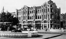 Фонтаны на Короленко: какой была улица в прошлом