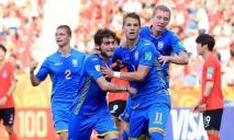 Сборная Украины стала чемпионом мира по футболу