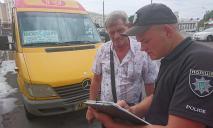 Лысая резина, очереди и ужасное отношение к водителям: как в Днепре проверяют маршрутки