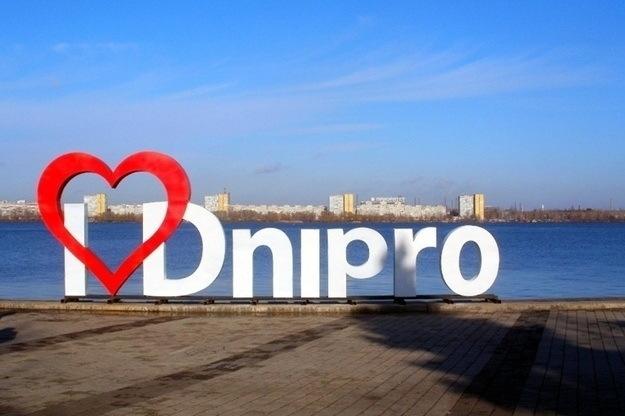 Транспорт и жилье: эксперты рассказали о проблемах Днепра. Новости Днепра