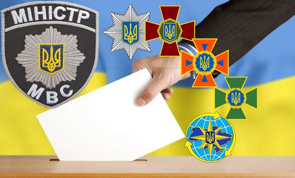 Арсен Аваков высказался о парламентских выборах. Новости Украины