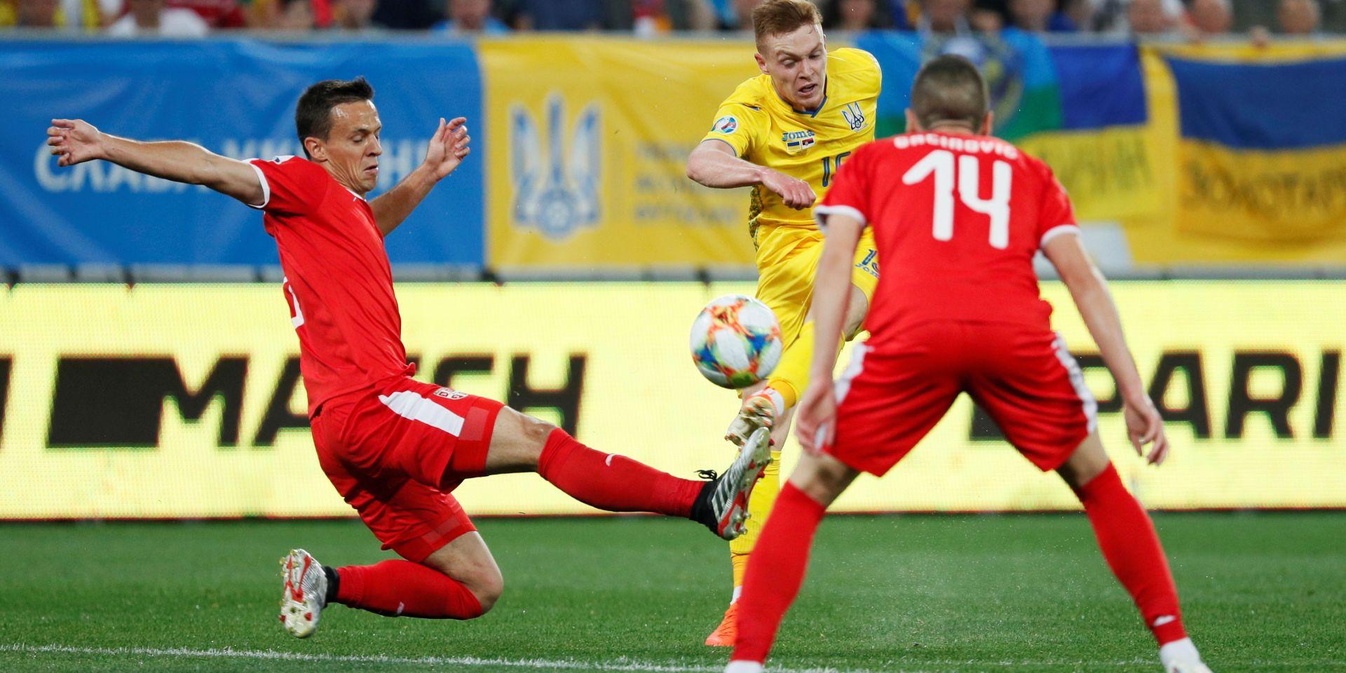 Украина со счетом 5:0 разгромила Сербию. Новости Украины