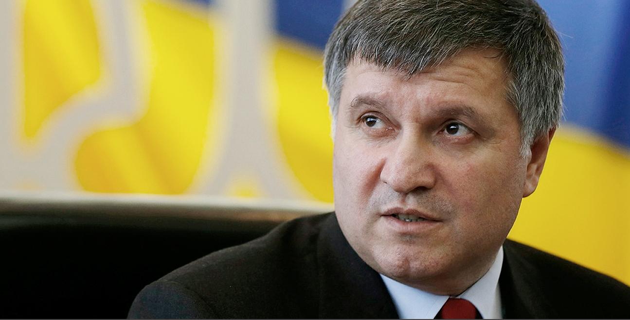 Украинцы требуют отставки Авакова: ответ министра. Новости Украины