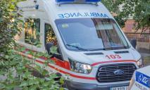Прямо возле школы: в Днепре обнаружили труп