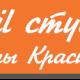 Ногтевая студия Яны Красили