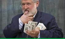 Появилось видео как Зеленский и участники 95 квартала просят денег у Коломойского