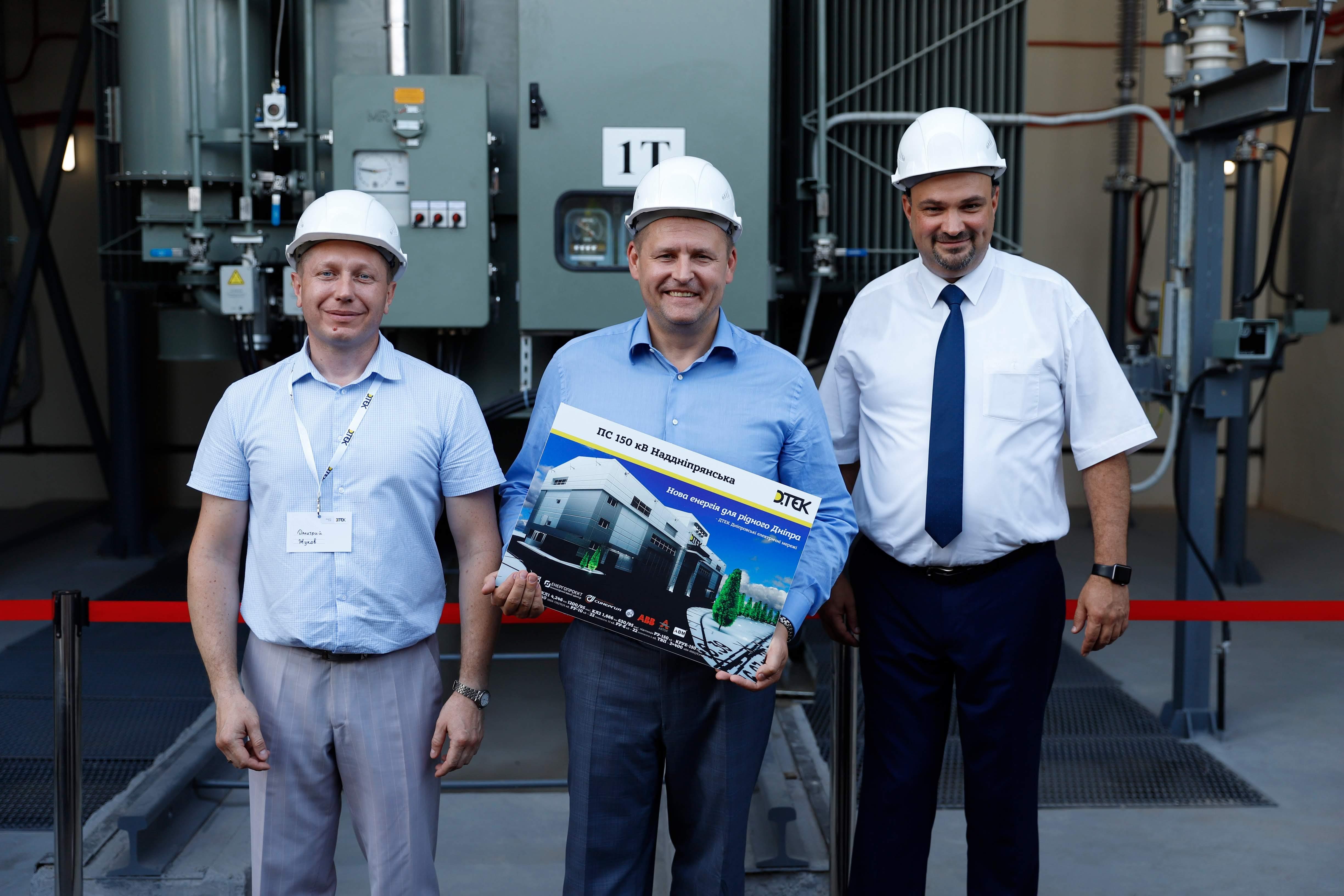 Борис Филатов принял участие в запуске подстанции «Надднепрянская», которую называют одним из самых современных энергообъектов в Украине. Новости Днепра
