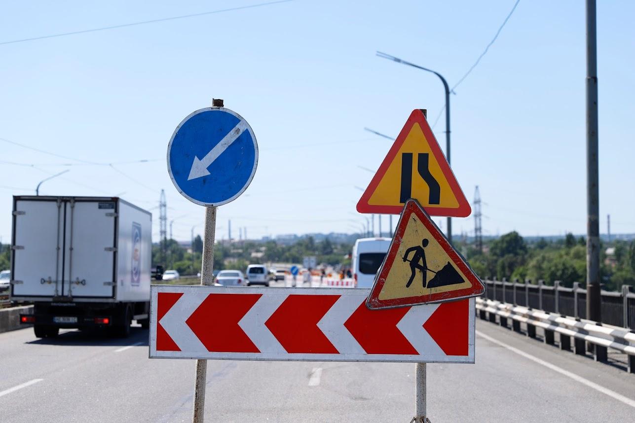 В Днепре ремонтируют мост. Новости Днепра