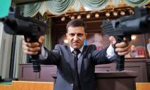 Студия «Квартал 95» объявила о поиске «нового Владимира Зеленского»