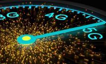 5G в Украине: стоит ли ждать в ближайшем будущем сеть нового поколения