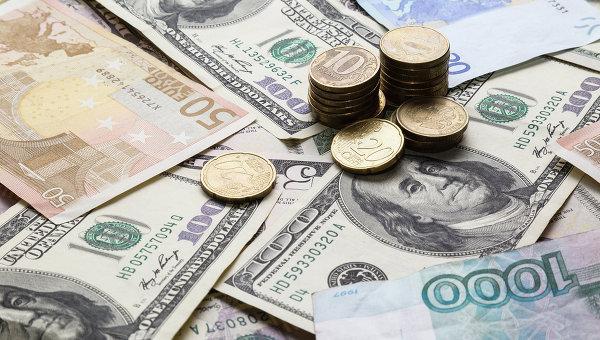 Курс валют на 14 июня: доллар продолжает расти. Новости Днепра