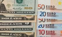 Курс валют на 25 июня: доллар подешевел, а евро заметно подорожал