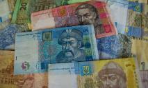 Украинцы столкнутся с новыми штрафами за долги по коммуналке